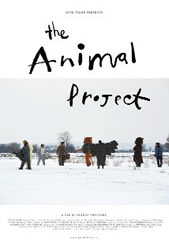 The Animal Project (2013) Poster