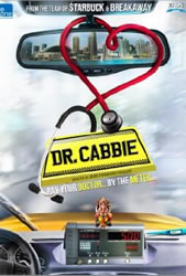 Dr. Cabbie (2014) Poster